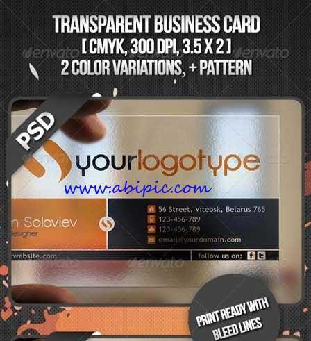 دانلود طرح لایه باز کارت ویزیت شفاف شماره 2 Transparent Business Card