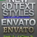 دانلود استایل ها یا افکت های ساخت متن 3 بعدی فتوشاپ New 3D Text Styles
