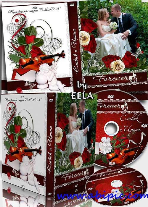 دانلود PSD کاور و طرح روی DVD برای عروسی شماره 4