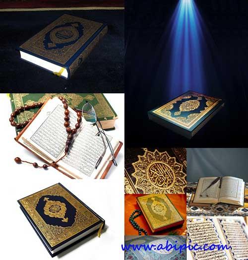 دانلود تصاویر استوک از قرآن Quran Stock Photo