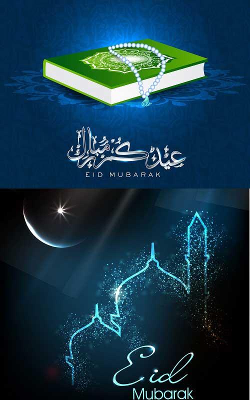 دانلود طرح وکتور قرآن و تسبیح و تبریک عید