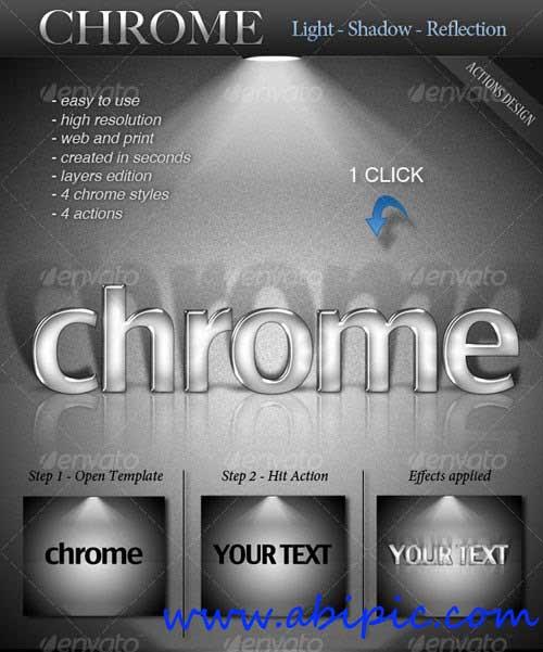 دانلود اکشن انعکاس و سایه و نور برای متن Chrome Light Shadow Reflection Actions