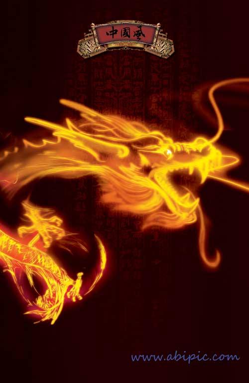 دانلود طرح لایه باز اژدها با طرح آتش Fire Dragon Psd