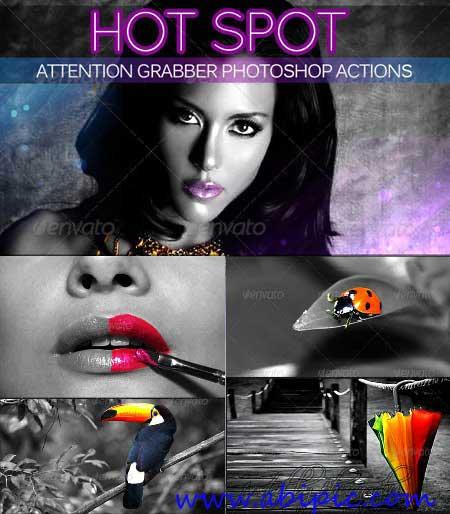 دانلود 3 اکشن زیبای حساس کردن رنگ عکس Hot Spot Photoshop Action