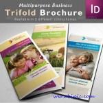 دانبود طرح ایندیزاین بروشور چند منظوره Multipurpose Trifold Brochures