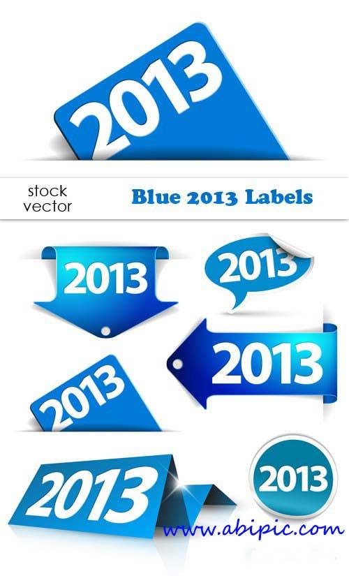 دانلود وکتور لیبل های آبی با طرح سال 2013 Vectors - Blue 2013 Labels