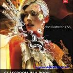دانلود کتاب آموزش ایلوستریتور Adobe Illustrator CS6 Classroom in a Book