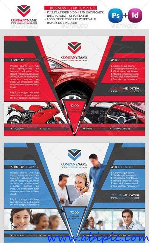دانلود طرح لایه باز 5 پوستر مختلف Business Flyer Template