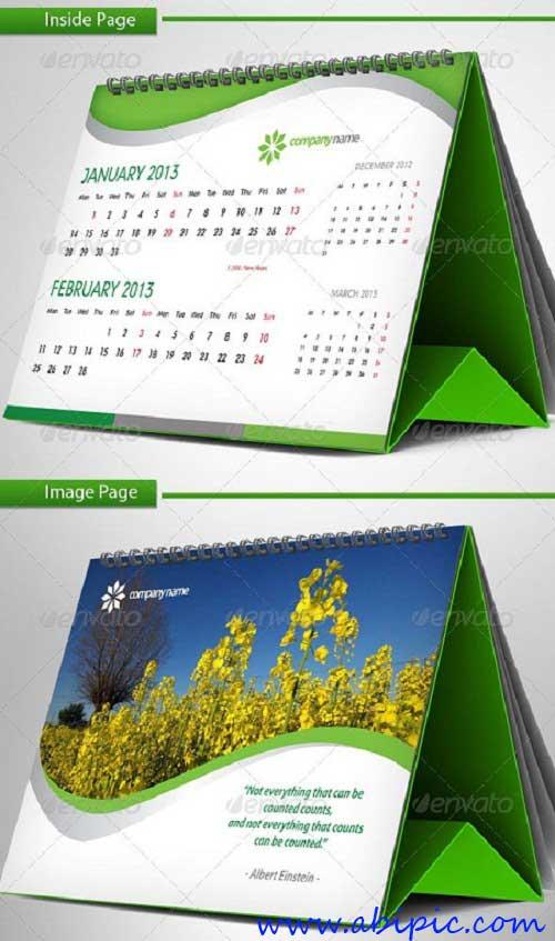 دانلود طرح ایندیزاین تقویم رومیزی سال 2013