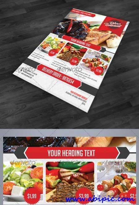 دانلود طرح لایه باز پوستر تبلیغاتی رستوران شماره 5 Delicious Restaurant Flyer