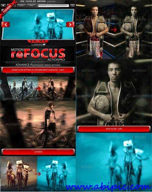 دانلود اکشن فتوشاپ تغییر فوکوس و حالت موشن عکس Motion Refocus Picture Action