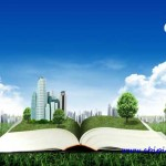 دانلود سورس لایه باز فتوشاپ با نام کتاب سبز PSD Green book