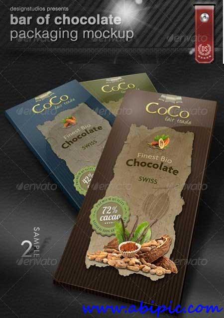 دانلود طرح موک آپ بسته بندی شکلات Bar Of Chocolate Packaging Mock-Up