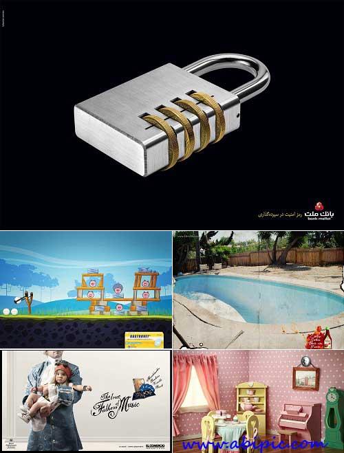دانلود تصاویر تبلیغاتی خلاقانه شماره 7 Creative advertisments