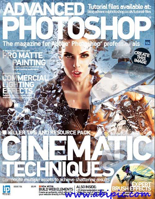 دانلود مجله آموزشی Advanced Photoshop - 104 – 2012