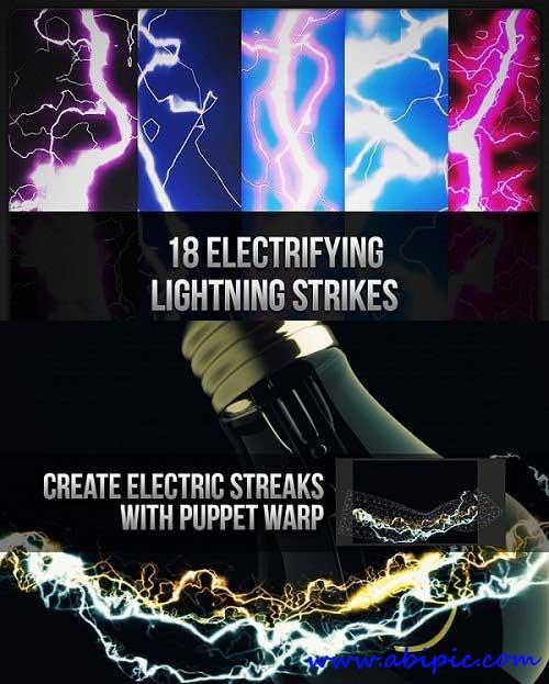دانلود ابزارهای ساخت رعدو برق و صاعقه و جریان برق Lightning Strikes