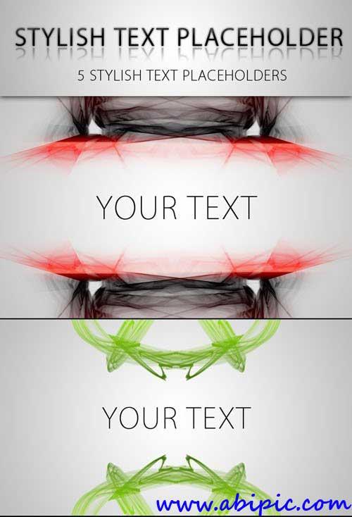 دانلود طرح لایه باز جانشین متن  Stylish Text Placeholder PSD Template
