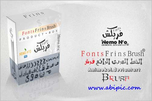 دانلود براش فونت عربی Arabic Frins Fonts Photoshop Brushes