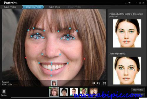 دانلود نرم افزار روتوش حرفه ای عکس ArcSoft Portrait Plus 2.0.1.176
