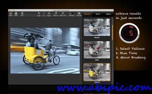 دانلود نرم افزار برجسته سازی و حفظ رنگ انتخابی IDimager Photo Splash 1.0.1.23
