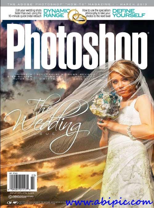 دانلود مجله گرافیکی Photoshop User شماره March 2013