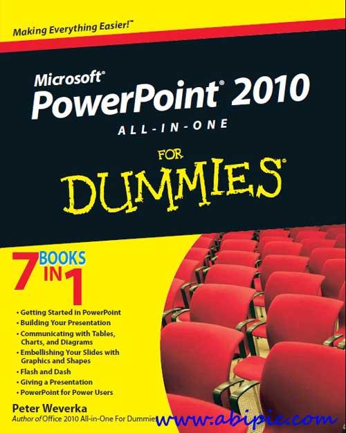 دانلود کتاب آموزش پاورپویت برای تازه کارها PowerPoint 2010 All-in-One For Dummies