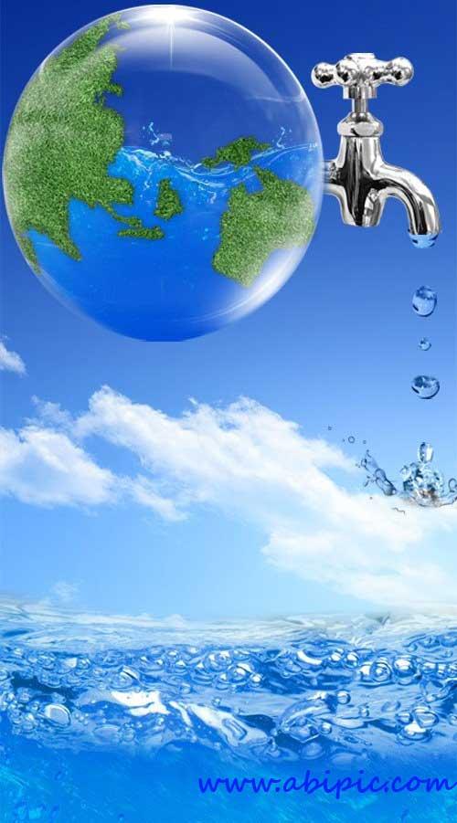 دانلود طرح لایه باز صرفه جویی در مصرف آب PSD Source - Do Not Waste Water