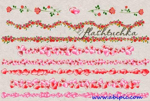 دانلود طرح لایه باز خطوط جدا کننده طراحی Pink Hearts Valentine Dividers