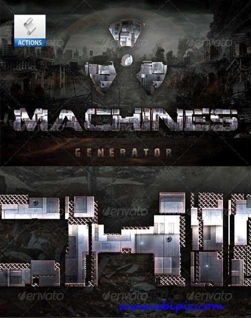 دانلود ابزار فتوشاپ ساخت طرح های ماشینی GraphicRiver Machines Generator