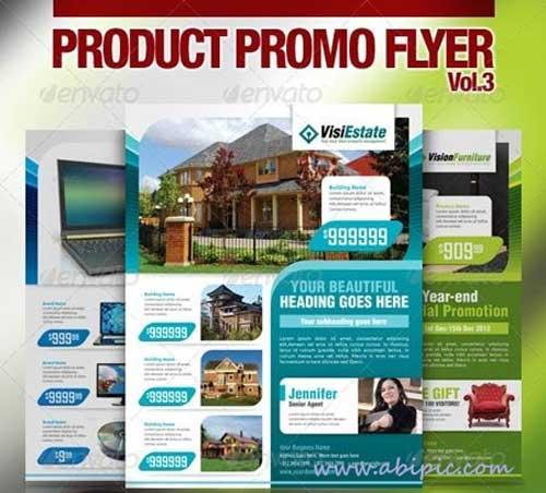 دانلود طرح لایه باز پوستر تبلیغاتی چند منظوره سری 3 Multi-Purpose Product  Flyer