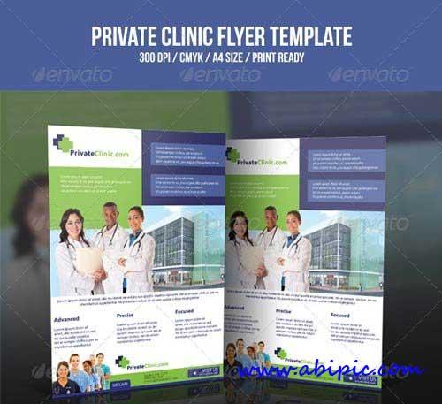 دانلود طرح لایه باز پوستر کلینیک خصوصی Private Clinic Flyer Template
