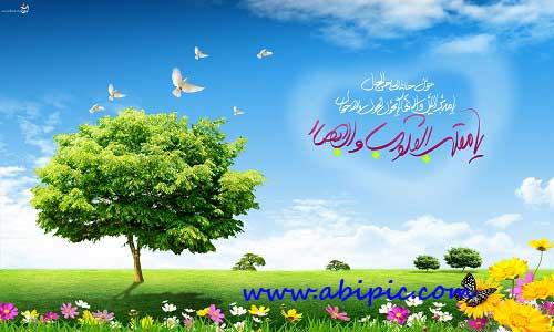 دانلود پوستر عید نوروز شماره 2 Norooz High Resolution Poster