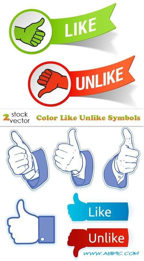 دانلود وکتور علایم پسندیدن و نپسندیدن Color Like Unlike Symbols