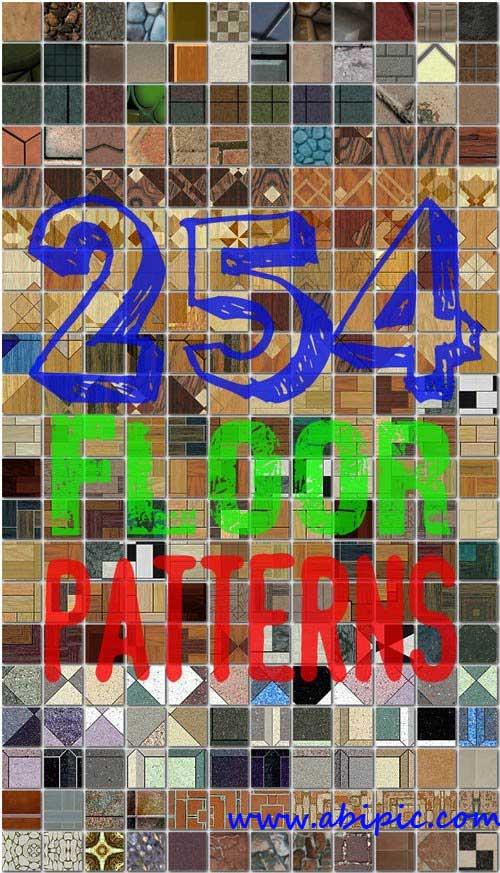 دانلود مجموعه 254 پترن زیبا و حرفه ای برای کفپوش Floor Patterns
