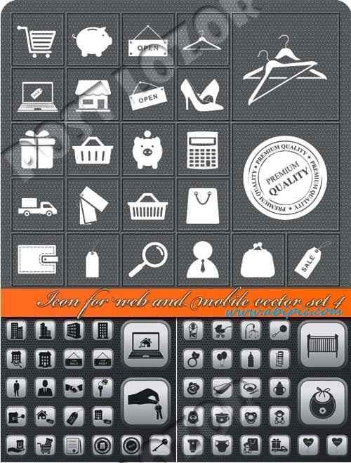 دانلود وکتور آیکون برای طراحی وب سایت Icon for web and mobile vector