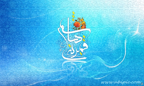 دانلود پوسترهای مرتبط با ولادت حضرت عباس