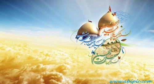 دانلود پوسترهای مرتبط با میلاد امام حسین