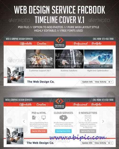 کاور تایم لاین فیس بوک برای شرکت ها Web Design Facebook Timeline Cover