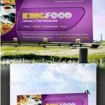 دانلود موک آپ ساخت بیلبورد تبلیغاتی Billboard Sinage Mock-up