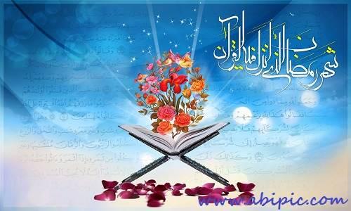 دانلود ۲ تصویر مذهبی مربوط به ماه رمضان با کیفیت بالا