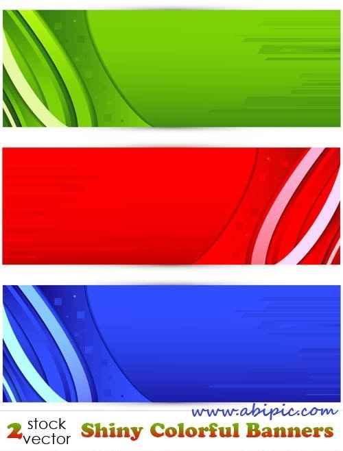دانلود وکتور پس زمینه ساخت بنر شماره 18 Vectors Shiny Colorful Banners