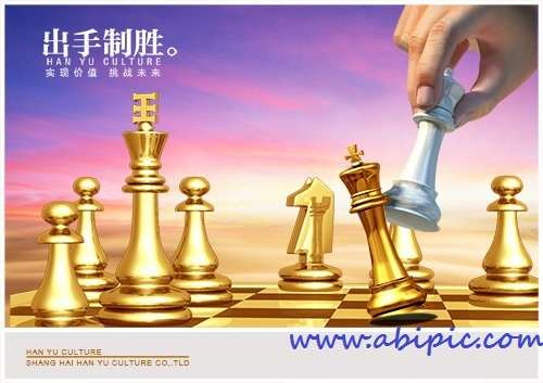 دانلود طرح لایه باز مهره های شطرنج طلایی PSD Source Golden Chess