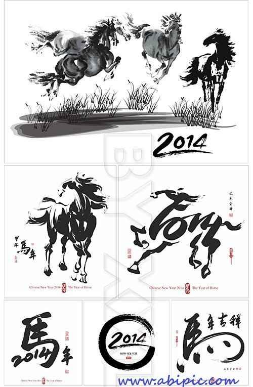 دانلود وکتور خوشنویسی و تایپوگرافی Horse 2014 calligraphy
