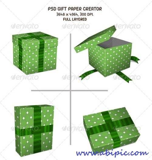 دانلود طرح لایه باز بسته بندی کادو و هدیه Gift Paper Creator