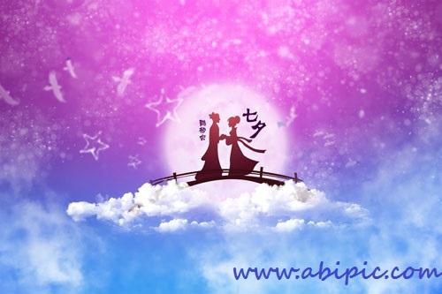 دانلود طرح لایه باز فتوشاپ با نام داستان عشق Romantic PSD Source Love Story