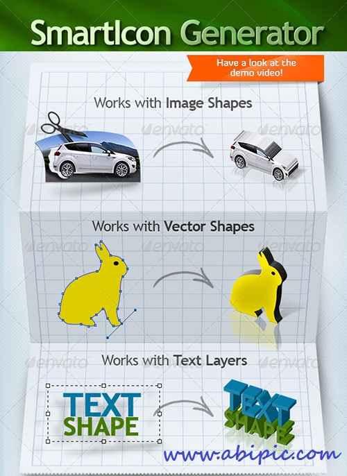 دانلود ابزار فتوشاپ ساخت آیکون 3 بعدی 3D Icon Generator Panel Actions