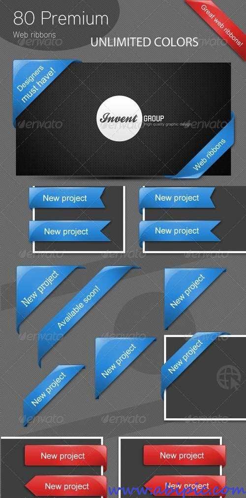 دانلود 80 طرح روبان زیبا برای طراحی سایت Premium Web Ribbons