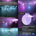 دانلود طرح لایه باز افکت های نور شماره 14 Ultimate Party Light Effects