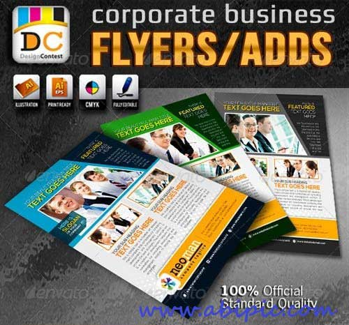 دانلود طرح وکتور پوستر و تراکت شرکتی  4 Corporate Business Flyers