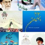 دانلود مجموعه پوستر های آماده دهه فجر شماره 3